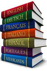 Все,  что связано с переводами с/на иностранные языки.