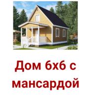 Дом сруб 6х6 Витязь из бруса с мансардой